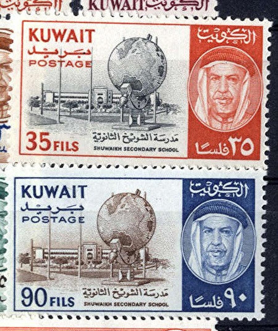 Bustânî'nin tasarlayıp inşa ettiği küre, Kuveyt'in simgesine dönüştü.