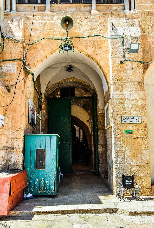 Irak Kralı Faysal (1883-1933), Aksâ'nın kapılarından birine adını vermiştir. (Fotoğraf: İbrahim Furkan Özdemir)
