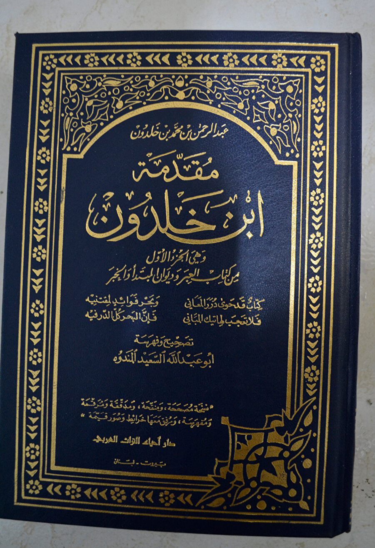 Mukaddime, günümüzde Arap dünyasında da ilgiyle okunan bir eser.