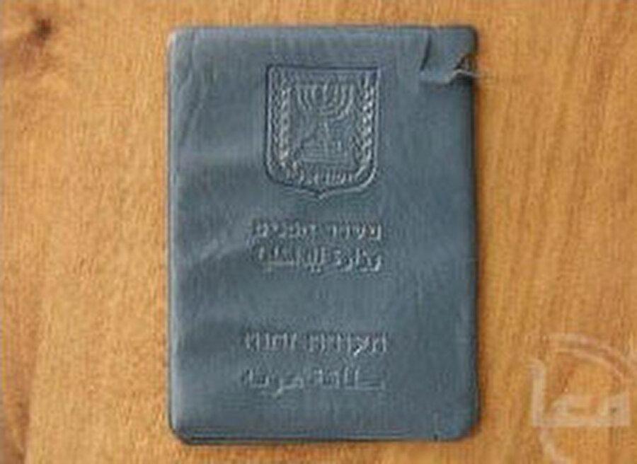 Doğu Kudüs halkı ve 48 Araplarının taşıdığı, mavi kimlik kartı.