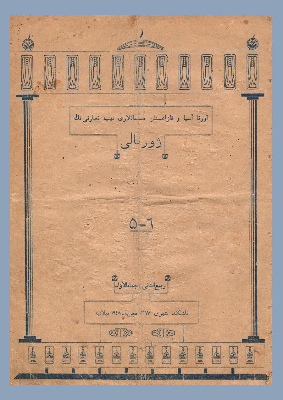 SADUM'un çıkardığı derginin 5.ci ve 6. cı sayısı. Taşkent 1947.
