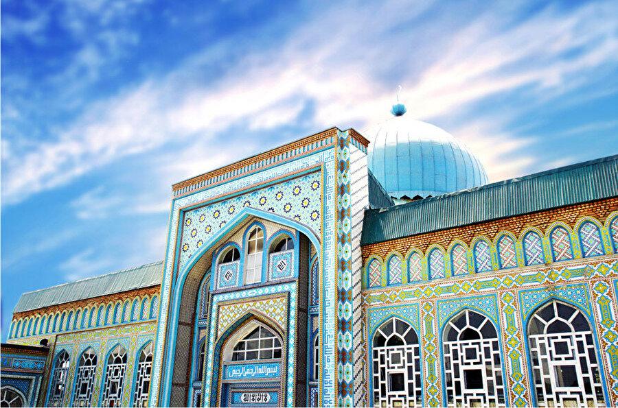 Tacikistan İslam Merkezi binası.