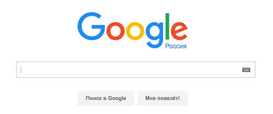 Google arama sonuçlarında 'yasaklanan' içerikler listelenmeye devam ediliyor.