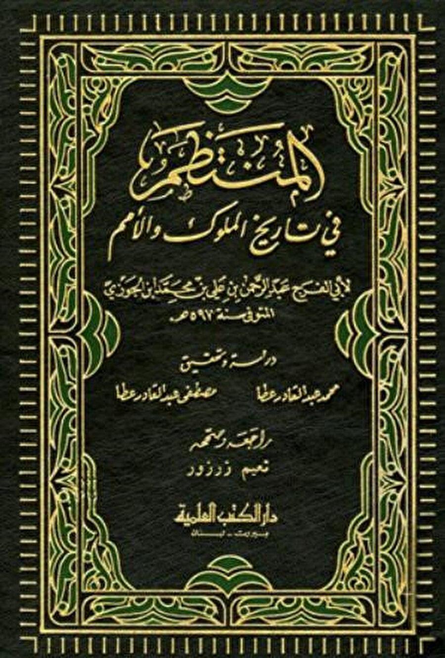 İbnü'l-Cevzî'nin el-Muntazam fî târîhi'l-mülûk ve'l-ümem adlı genel tarihinin kapağı. el-Muntazam, Nizâmülmülk'e ilişkin bilgi veren en eski eserlerden biridir