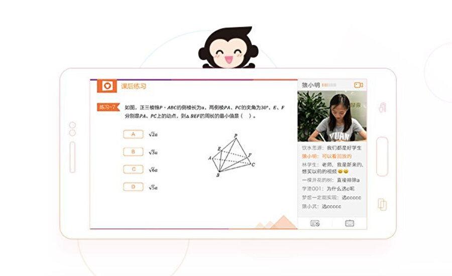Yuanfudao'nun arayüzü.