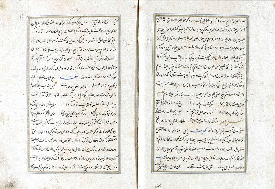İbn Bezzâz'ın Safvetü's-safâ adlı eserinin Süleymaniye Kütüphanesi Hekimoğlu Koleksiyonu'nda yer alan nüshasından örnek sayfalar.
