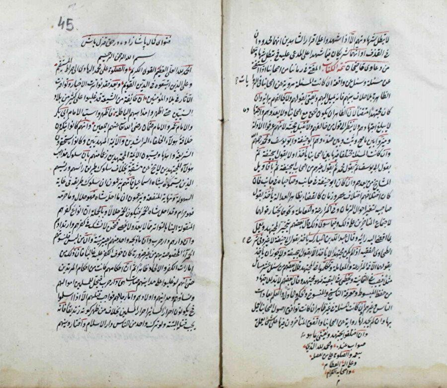 """Süleymaniye Kütüphanesi Esad Efendi Koleksiyonu'nda yer alan """"Fetâvây-ı Kemalpaşazâde der Hakk-ı Kızılbaş"""" adlı Şeyhülislâm Kemalpaşazâde tarafından kaleme alınan risâle Safevîler'e ilişkin oldukça ağır ifadeler içerir."""