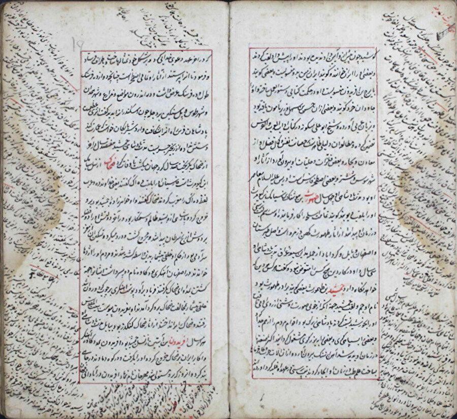 (Fotoğraf 14) Mîr Yahyâ Kazvînî (ö. 1555) tarafından kaleme alınan ve Safevî tarihinin önemli kaynaklarından biri olan Lübbü't-tevârîh'in Süleymaniye Kütüphanesi Esad Efendi Koleksiyonu'nda yer alan nüshasından örnek sayfalar.