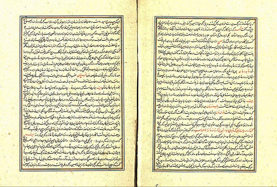 Hândmîr (ö. 1535) tarafından kaleme alınan ve Safevî tarihinin önemli kaynaklarından biri olan Habîbü's-siyer'in Süleymaniye Kütüphanesi Reisilküttâb Koleksiyonu'nda yer alan nüshasından örnek sayfalar.