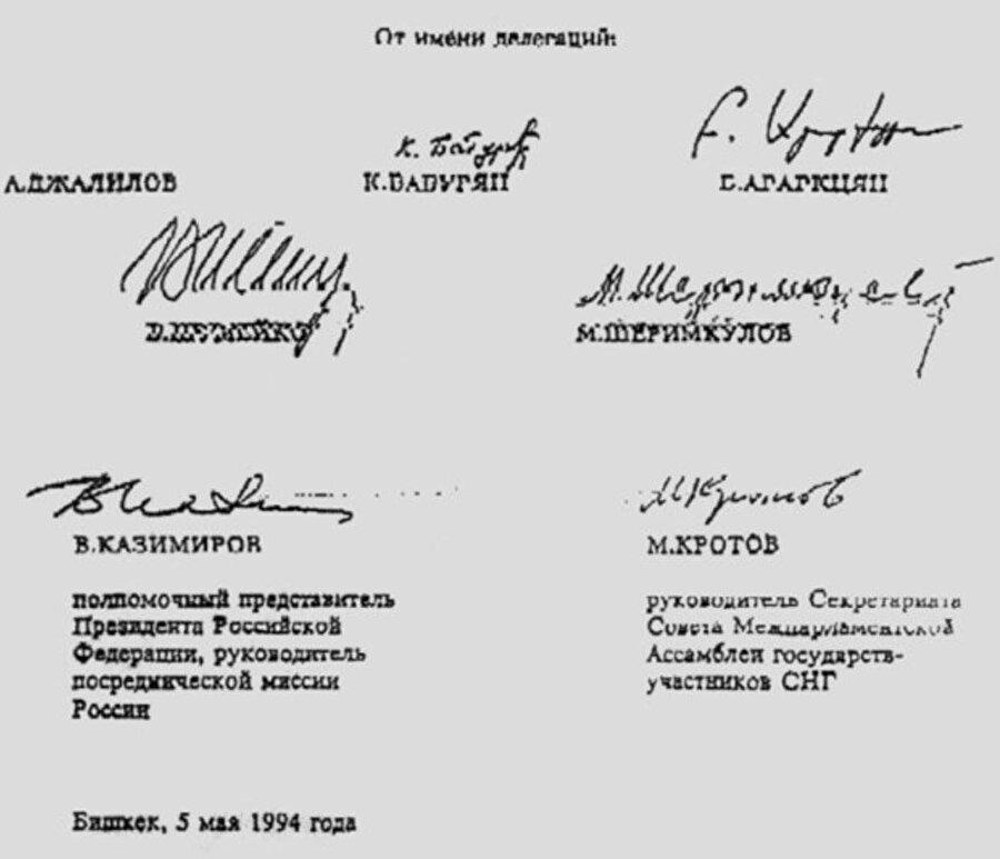 5 Mayıs 1994'te Kırgızistan'ın başkenti Bişkek'te Karabağ Savaşına geçici ateşkes getiren Azerbaycan, Ermenistan , Dağlık Karabağ yetkilisi ve Rusya yetkilileri arasında imzalanan Bişkek Protokolü olarak bilinen anlaşmanın imzaları.