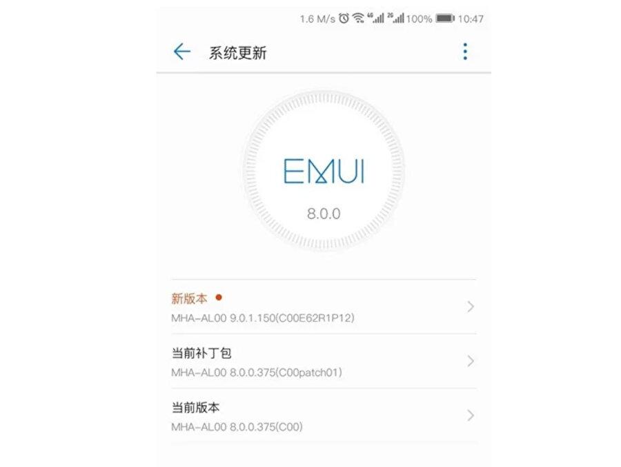 Huawei güncellemesiyle birlikte arayüz konusunda da önemli değişiklikler gerçekleşiyor.