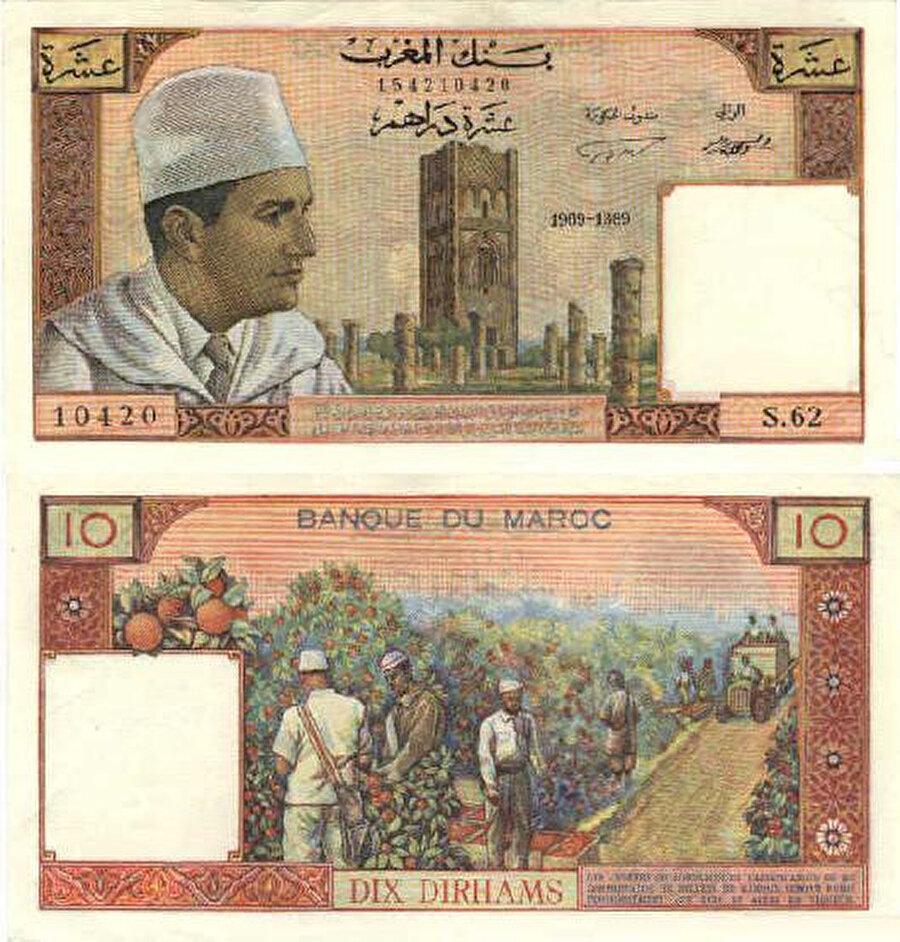 10 Fas Dirhemi üzerinde Kral Beşinci Muhammed'in portresi.