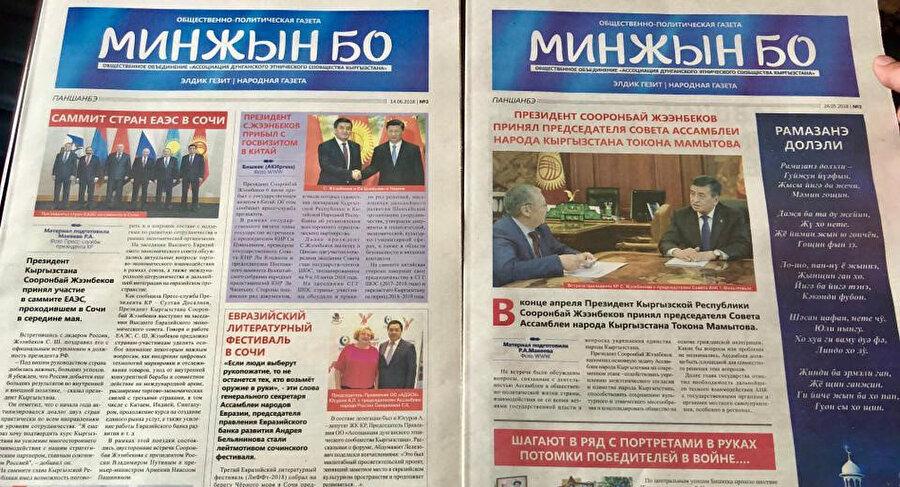 Kırgızistan'daki Dungan topluluğun Rusça yayınladıkları ''Mincın Bo'' gazetesi.