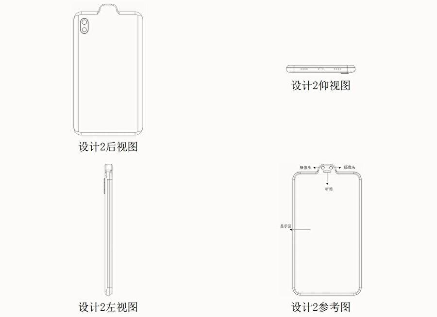 Xiaomi'nin yeni patenti çentiği telefonun en üst kısmında ayrı bir parçaymış gibi sunuyor.