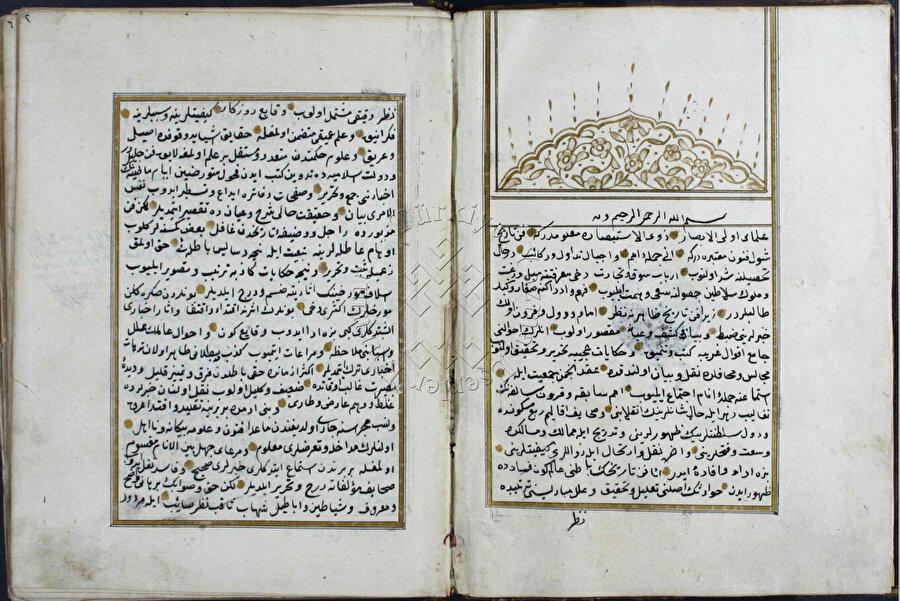 Mukaddime'nin Süleymaniye Kütüphanesi Esad Efendi Koleksiyonu'nda yer alan Pîrîzâde tercümesine ait Türkçe yazma nüshasından örnek sayfalar.