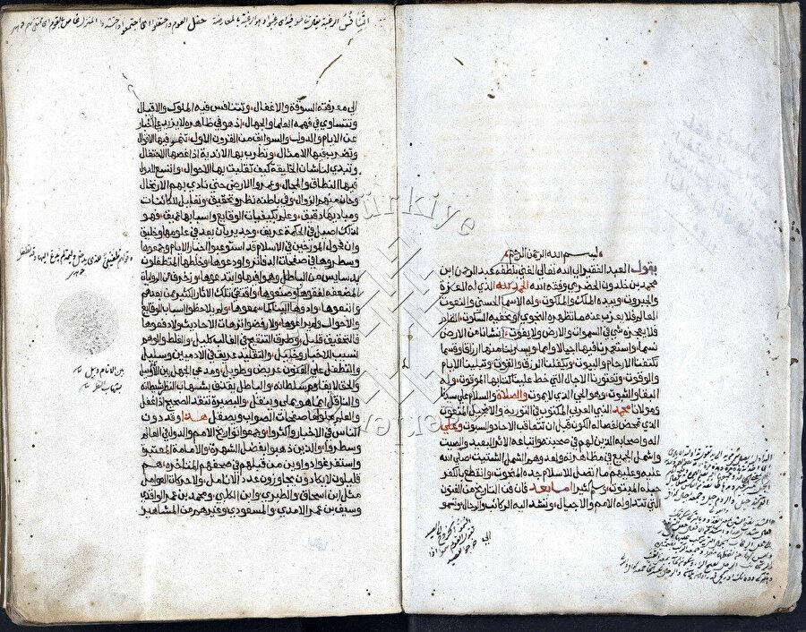 Mukaddime'nin Süleymaniye Kütüphanesi Esad Efendi Koleksiyonu'nda yer alan Arapça yazma nüshasından örnek sayfalar.