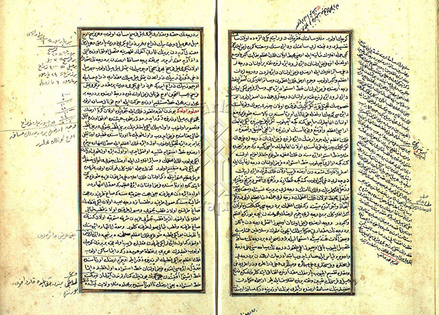 Mukaddime'nin Süleymaniye Kütüphanesi Hekimoğlu Koleksiyonu'nda yer alan Pîrîzâde tercümesine ait Türkçe yazma nüshasından örnek sayfalar.