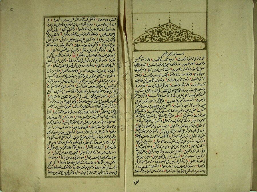Mukaddime'nin Süleymaniye Kütüphanesi Nuruosmaniye Koleksiyonu'nda yer alan Arapça yazma nüshasından örnek sayfalar.
