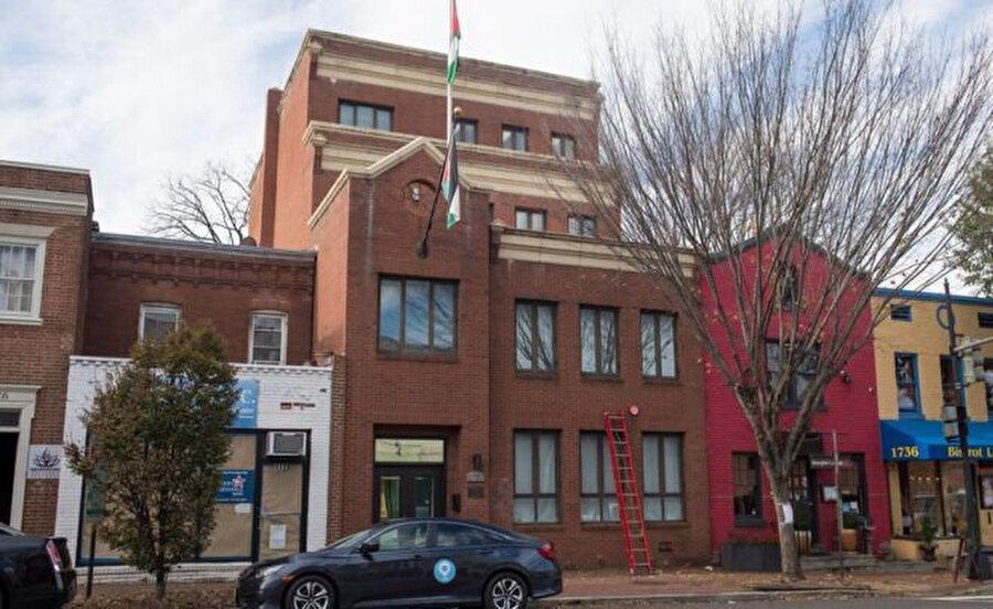 ABD, Filistin Kurtuluş Örgütü'nün Washington'daki ofisini kapattı.FKÖ Washington ofisini 1994 yılında açmıştı.