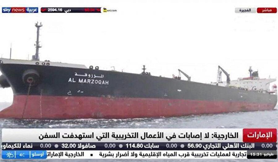 12 Mayıs'ta saldırıya uğrayan petrol gemilerinden biri
