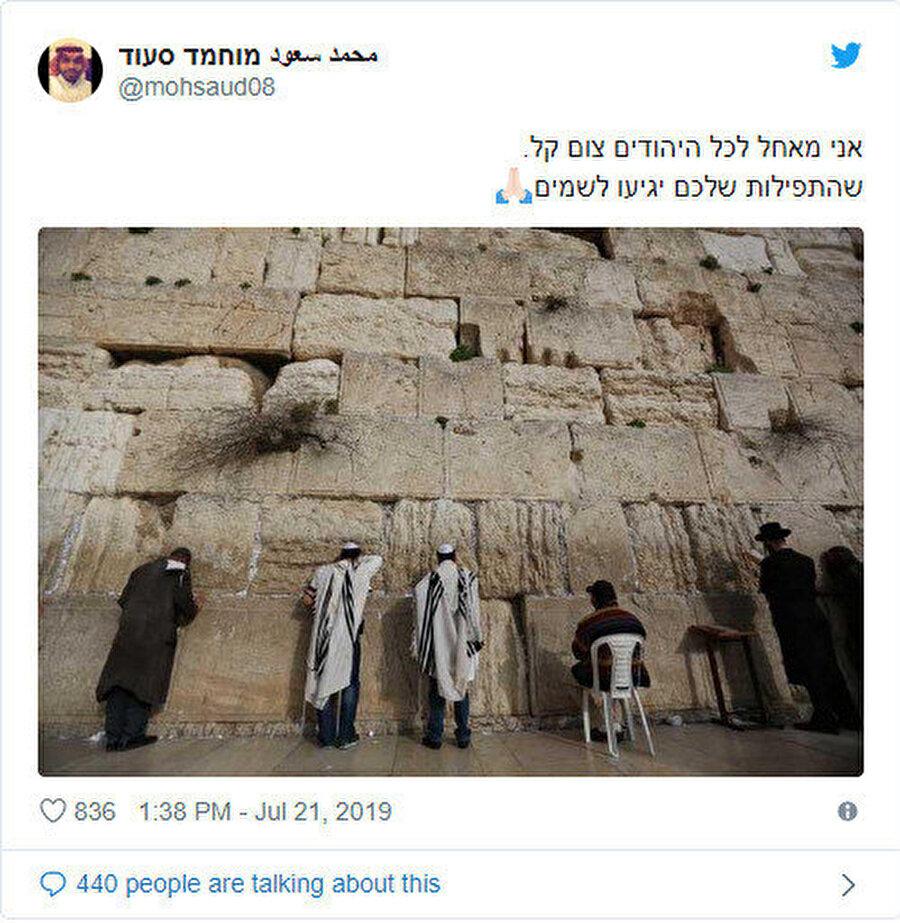 """Suudi Arabistanlı gazeteci Muhammed Suud Zeyd'in sosyal medya hesabından paylaştığı fotoğrafta Ağlama Duvarı'nda dua eden Yahudiler için İbranice """"Dualarınız cennete ulaşsın"""" yazdığı görülüyor."""
