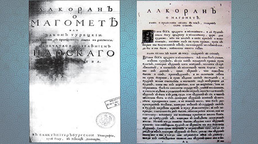 """Peter Postnikov'un """"Muhammed hakkında Kur'an veya Türk kanunu"""" çevirisinin kapağı ve ilk sayfası."""