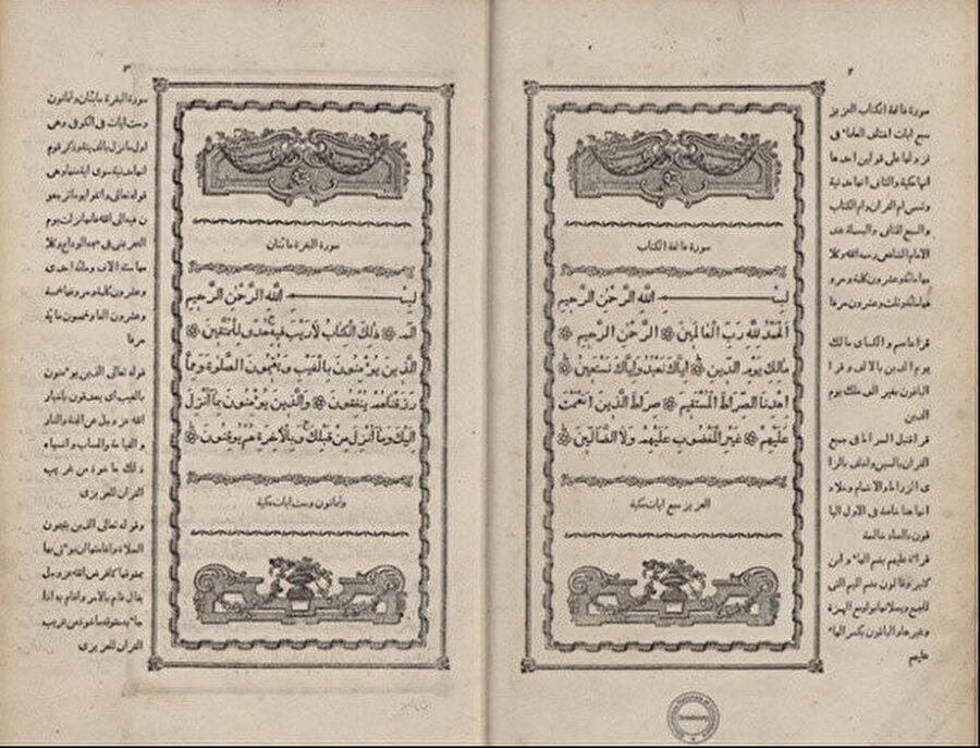 Strasburg Ulusal Kütüphanesi'deki Hattat Molla İsmail Osman'ın hazırladığı Kur'an'i Kerim'in ilk sayfası.