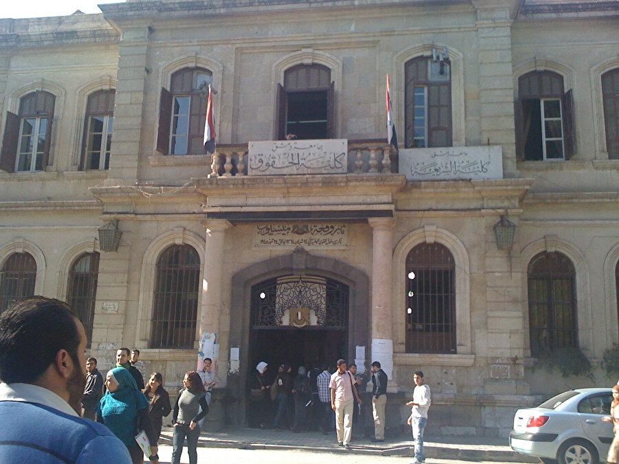 Şam Üniversitesi Hukuk Fakültesi.