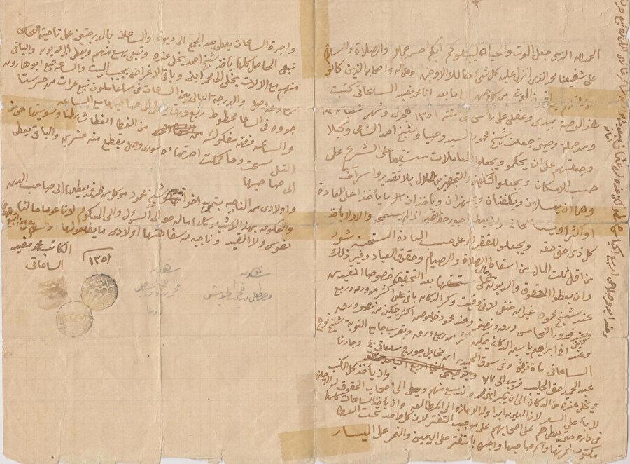 Hafız Müfid'in el yazısı ile kaleme aldığı vasiyetnâmesi.