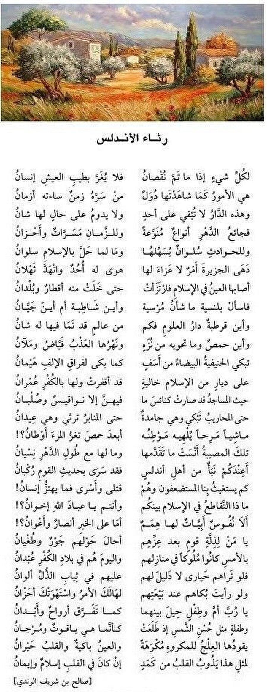 """Endülüslü Şair Ebü'l-Bekâ er-Rundî'nin Endülüs topraklarında yaşanan kayıplar sebebiyle yazdığı meşhur """"Risâü'l-Endelüs"""" isimli mersiyesi."""