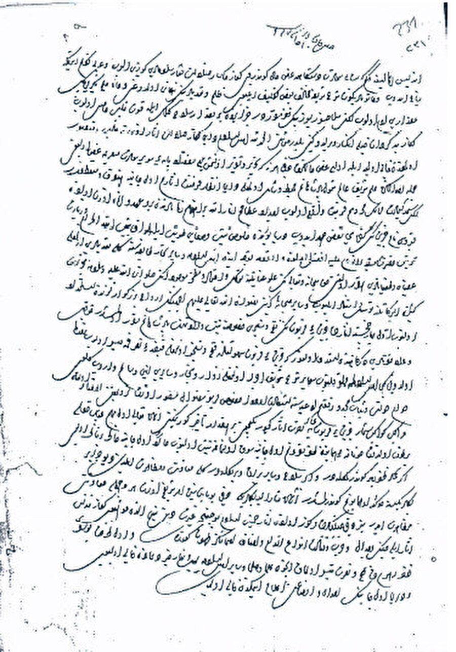 II. Selim tarafından Endülüs Müslümanlarına gönderilen ferman.