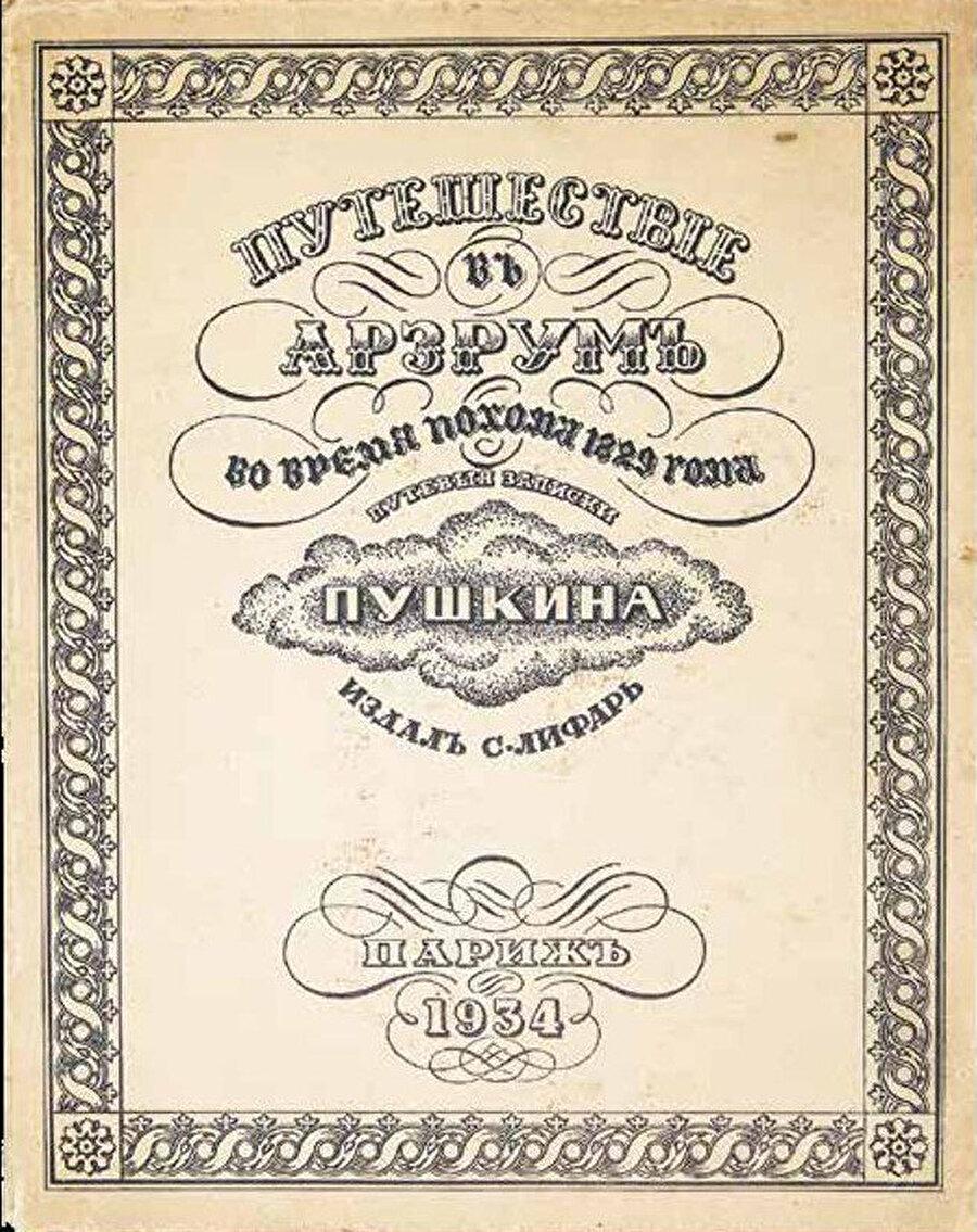 Puşkin'in Erzurum Yolculuğu kitabı Rusça