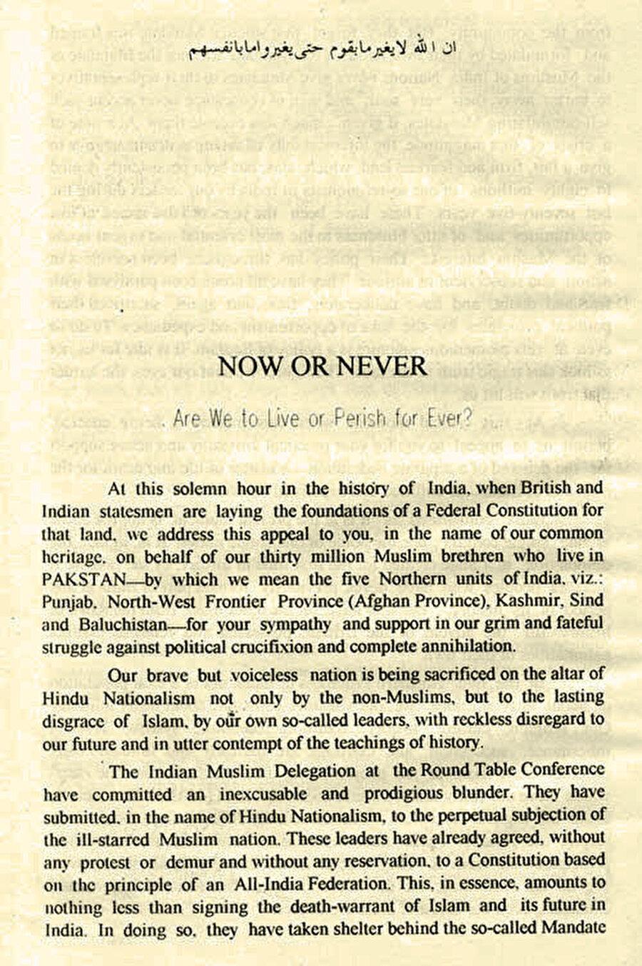 """Rahmet Ali'nin 1933'te yazdığı manifesto: """"Şimdi ya da Asla; Sonsuza dek yaşayacak mıyız yoksa yok mu olacağız?"""""""