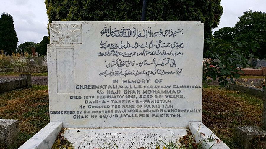 Rahmet Ali'nin Cambridge'deki New-Market Road Mezarlığı'ndaki kabri.