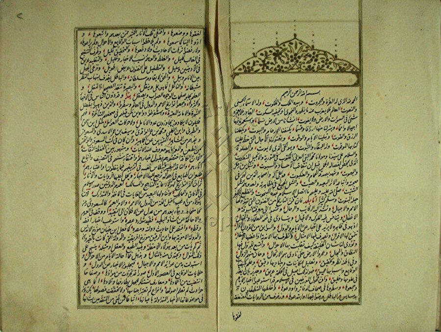 Mukaddime'nin Süleymaniye Kütüphanesi Hekimoğlu Koleksiyonu'nda yer alan yazma nüshasından örnek sayfalar.