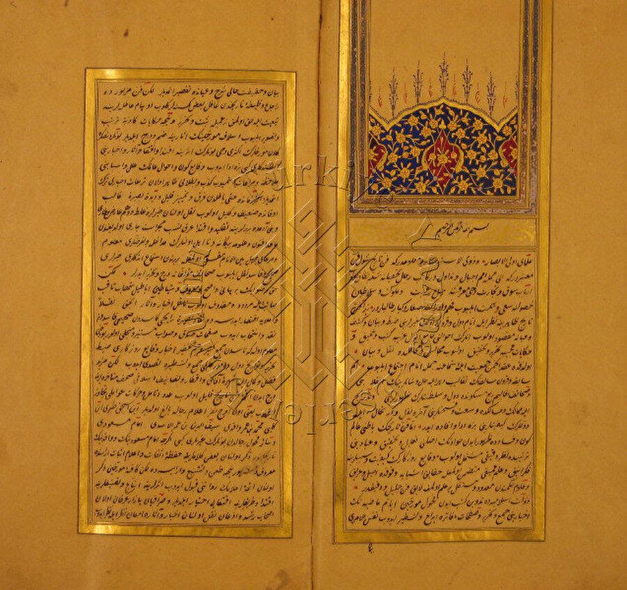 Mukaddime'nin Köprülü Yazma Eser Kütüphanesi Mehmed Asım Bey Koleksiyonu'nda yer alan yazma nüshasından örnek sayfalar.