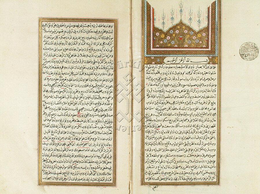 Mukaddime'nin Süleymaniye Kütüphanesi Pertev Paşa Koleksiyonu'nda yer alan yazma nüshasından örnek sayfalar.
