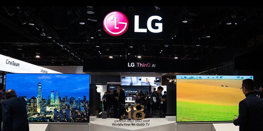 LG, Şubat sonunda Barselona'da düzenlenecek olan Mobile World Congress'te yer almayacağını duyurdu.