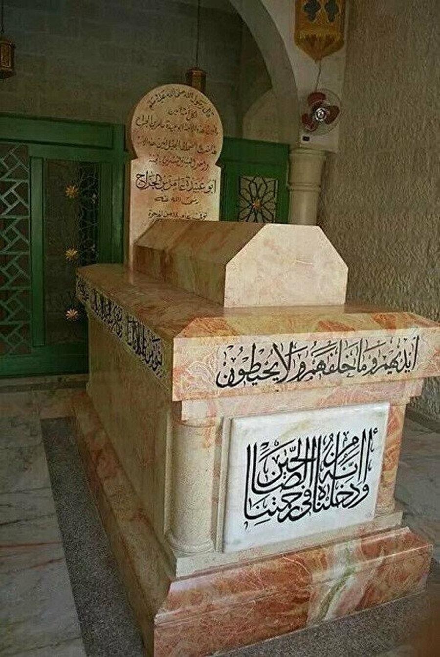 Ebû Ubeyde bin Cerrâh'ın Ürdün'deki kabri.