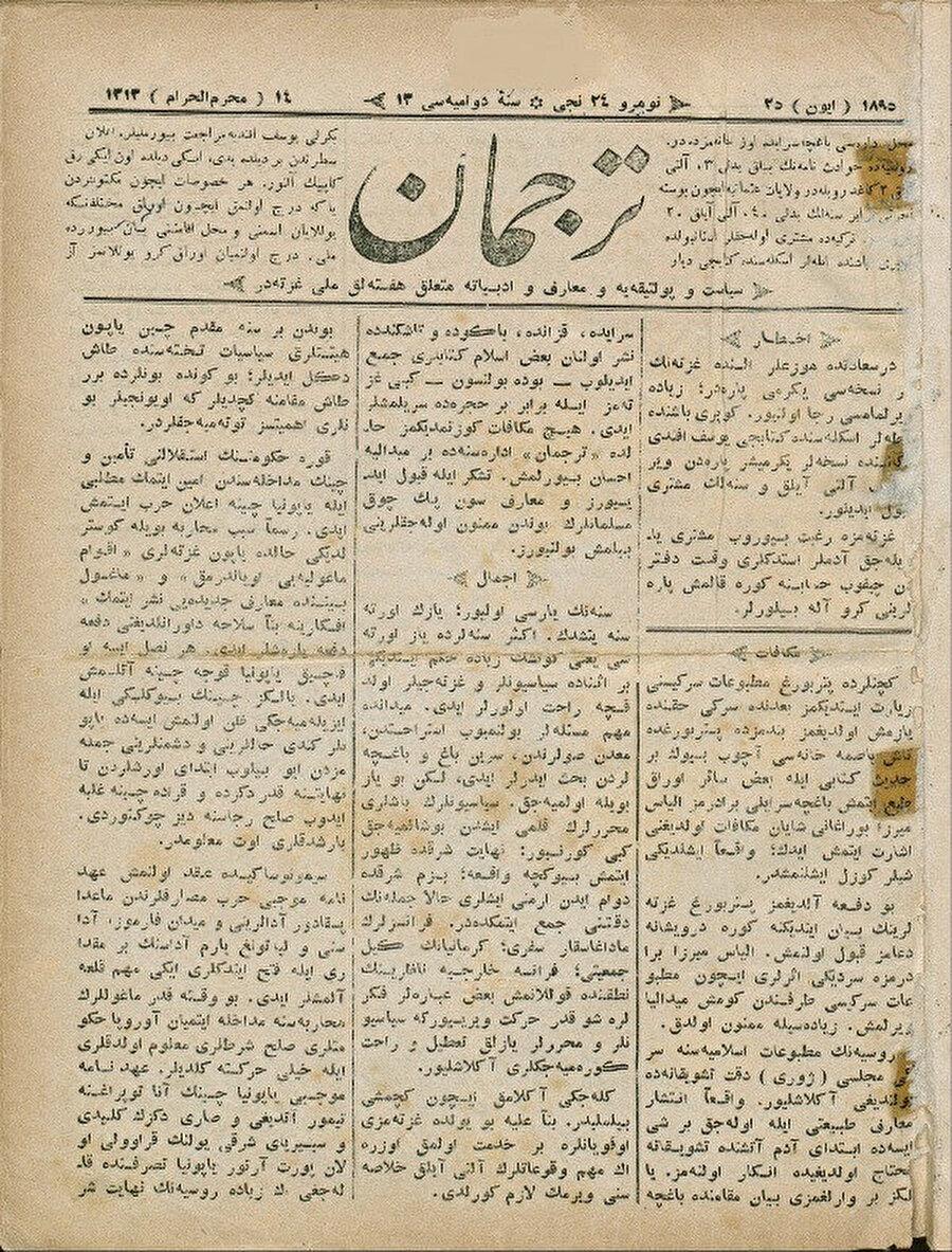 İsmail Gaspıralı tarafından 1883 yılında çıkartılmaya başlanan Tercüman gazetesinin 25 Haziran 1895 tarihli nüshası.