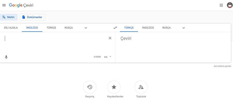 Artık Google Çeviri özelliğinde alt kısımda bir de 'Kaydedilenler' sekmesi mevcut.