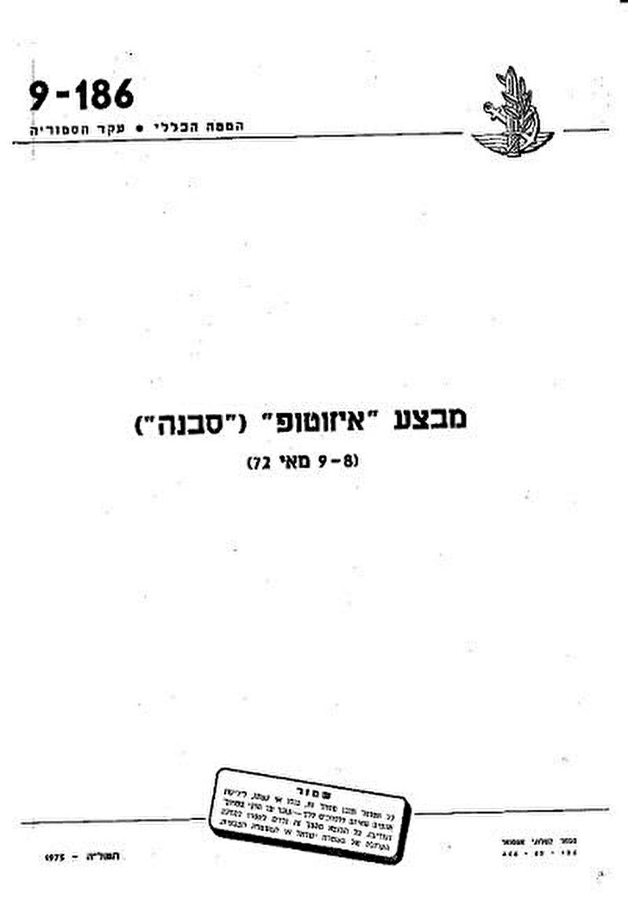İzotop Operasyonu için düzenlenen resmî belge.