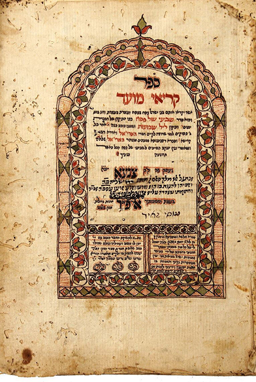 19. yüzyılın ortalarından beri Yemen'den İsrail ya da Avrupa'ya göç eden Yahudiler yazılı geleneklerini de yanlarında götürmüşlerdir.