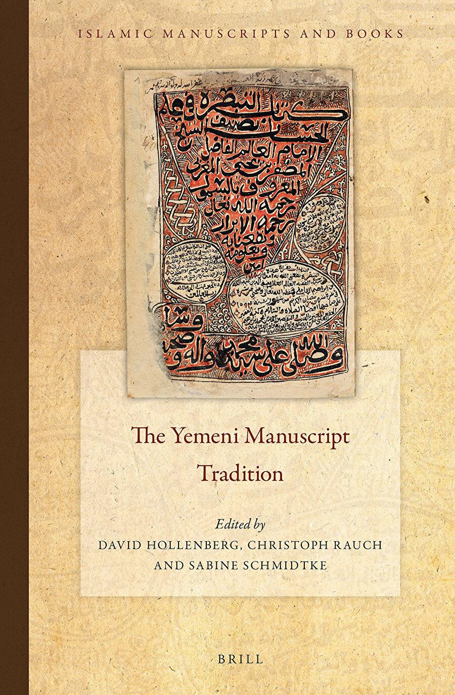 Yemen'de bulunan İslam öncesi ve İslam sonrası erken döneme ait el yazmaları, bunları kendi kültür hazinesine kazandırmak isteyen devletler ve medeniyetler için çok büyük değer taşıyor.