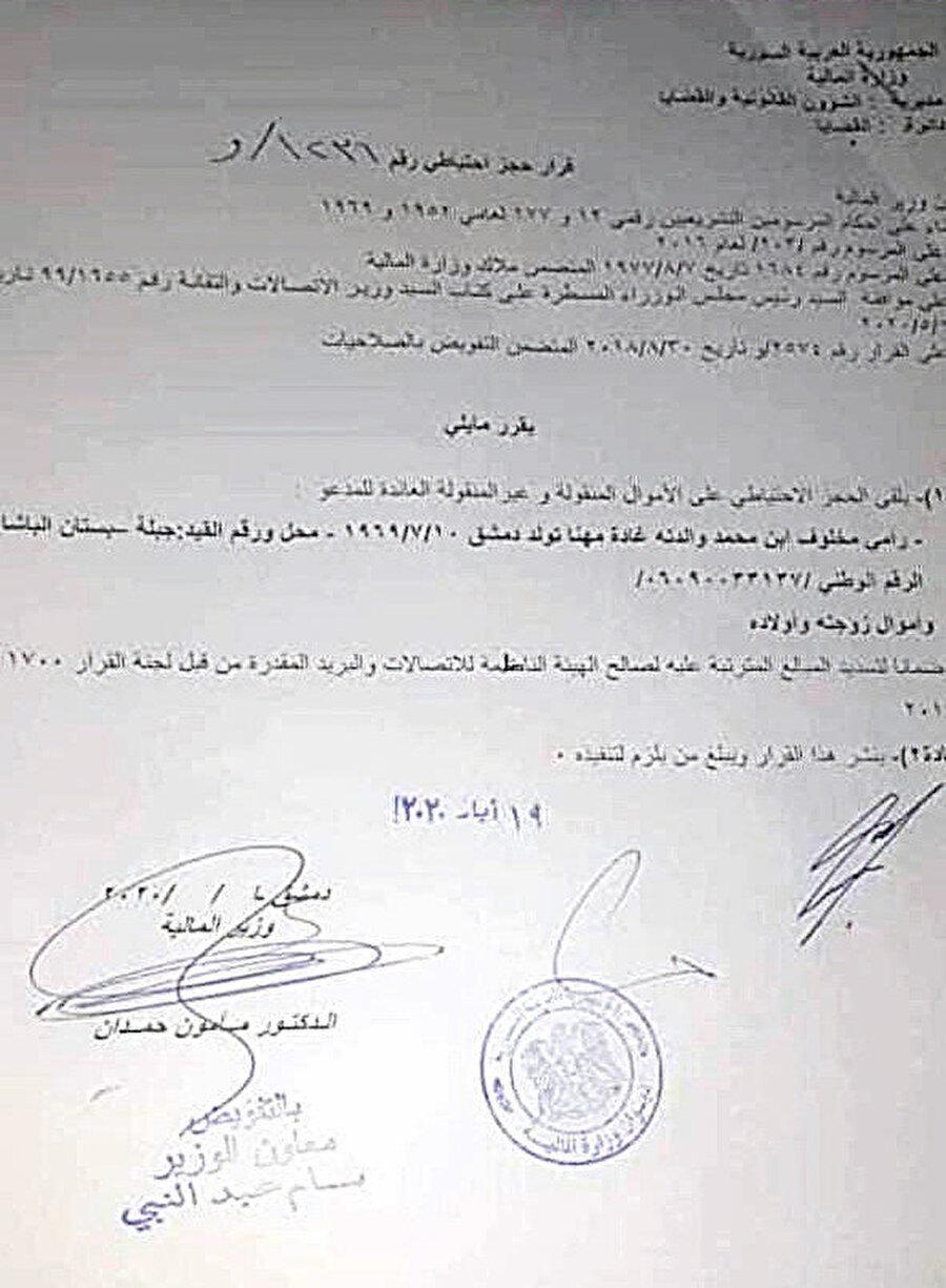 19 Mayıs tarihli bir kararname ile Esed, dayioğlu Rami Mahluf'un üstelik tüm ailesiyle birlikte Suriye'de menkul, gayrimenkul bütün mallarına el koydu.