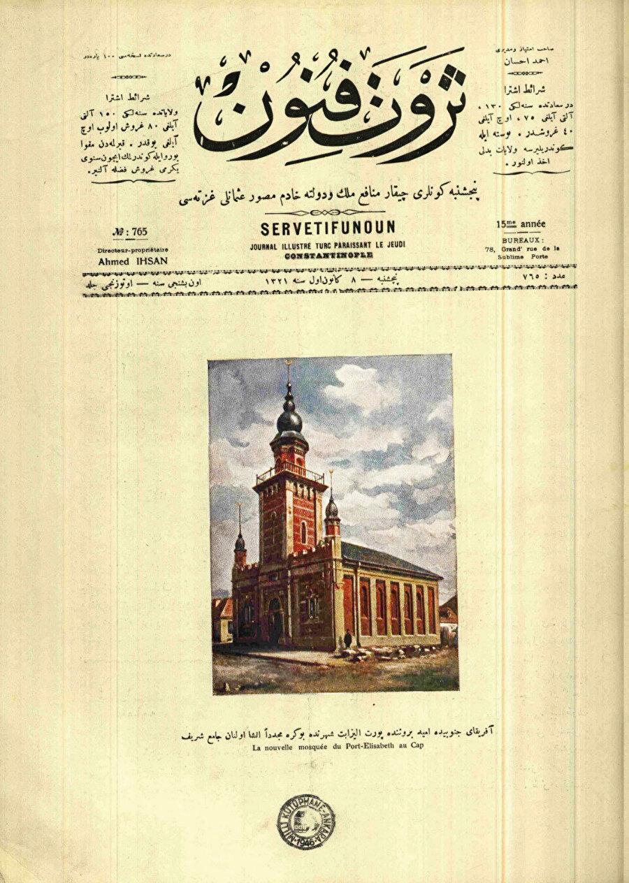 Güney Afrika'da Port Elizabeth semtinde inşa edilen camiye Sultan Abdülaziz Hanɪn bağɪşɪ vesilesiyle Servet-i Fünun'da yer verilmişti. Bu cami halen Mescid'ul Aziz diye anɪlɪr. 1865