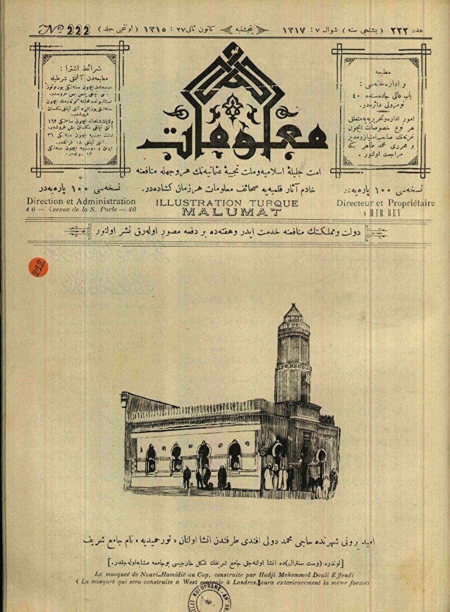 Sultan Abdül Hamid Han adına yaptırılan ve Cape Twon'da halen faal olan Nur'ul Hamidiye Cami, 1884