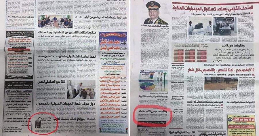 """Mursi'nin vefatı gazetenin dördüncü sayfasından unvanına yer verilmeden """"Muhammed Mursi öldü"""" başlığıyla verildi."""