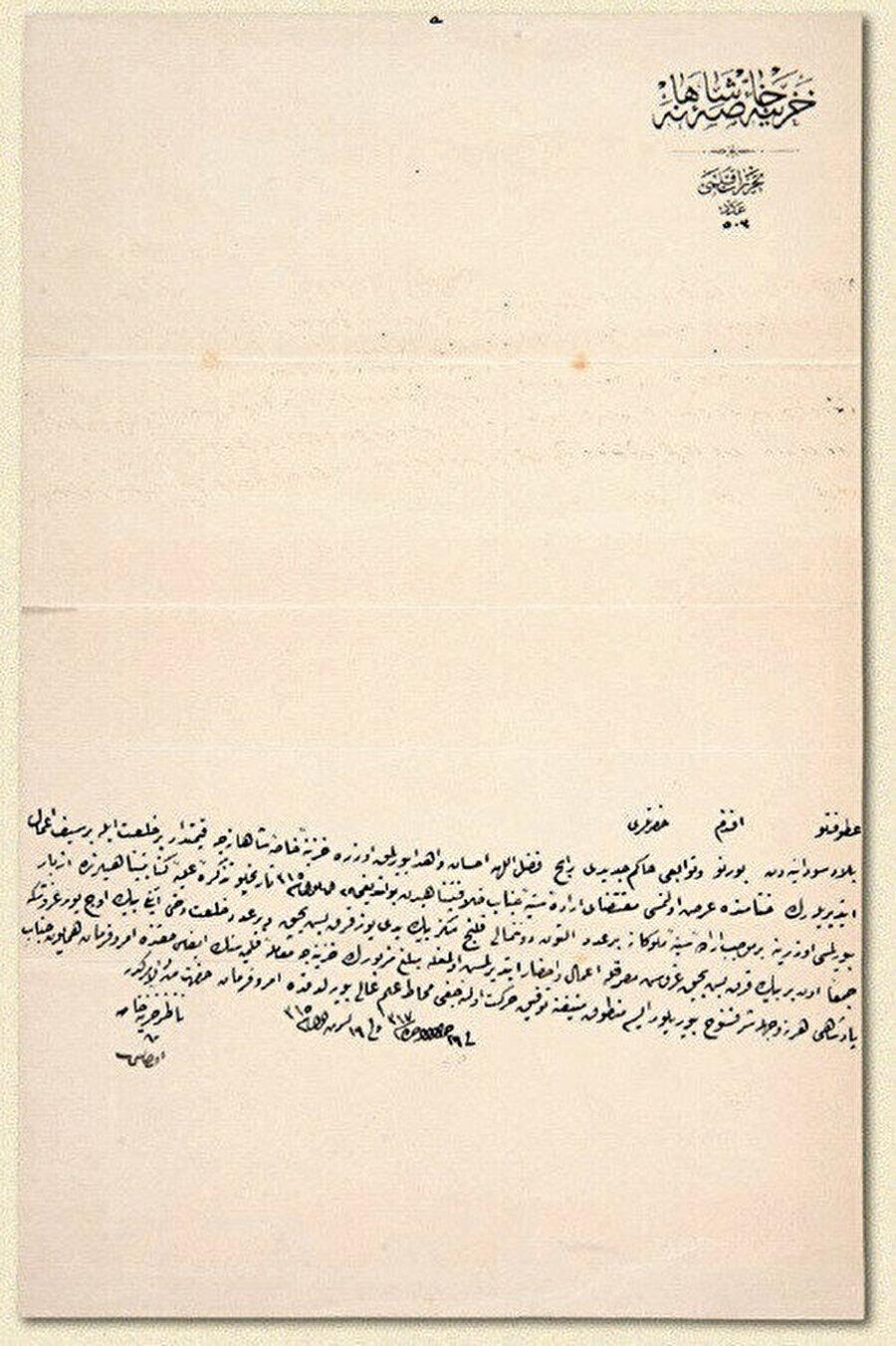 Osmanlı belgelerinde Rabih'e gönderilen hediyeler, Başbakanlık Osmanlı Arşivi.