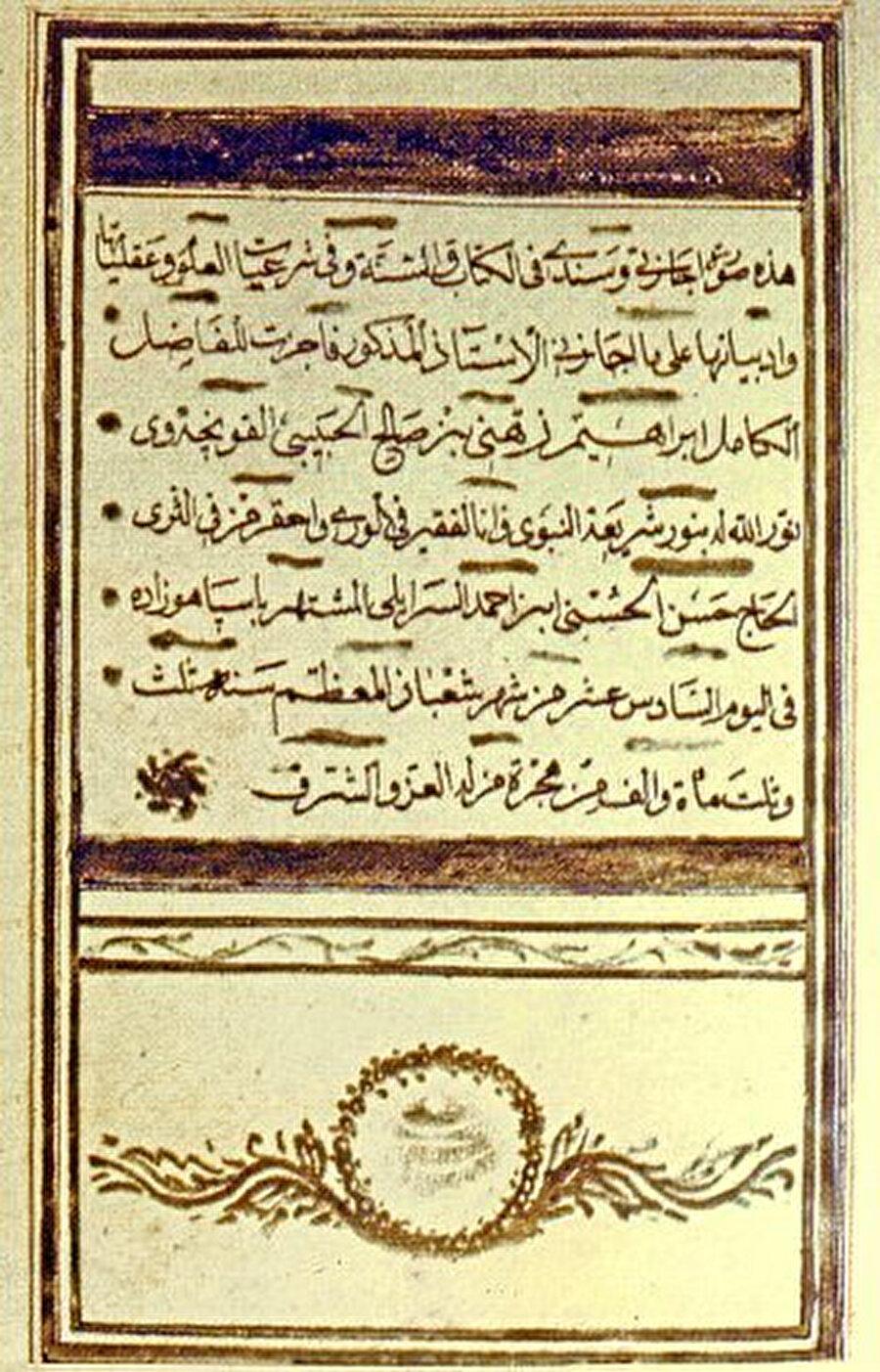 Saraybosnalı Sipâhîzâde Hasan Hüsnü'nün 16 Şâban 1303 (20 Mayıs 1886) tarihli umumi ilmî icâzeti (Saraybosna Gazi Hüsrev Bey Ktp., nr. 2862)